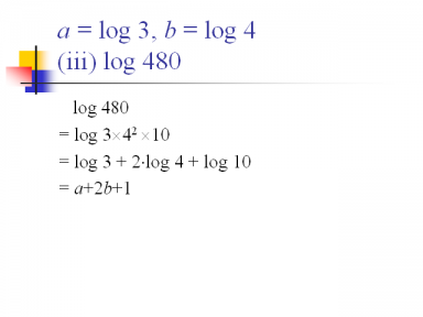 進階對數 Advanced Logarithm