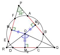 dse2014-p2-q21b