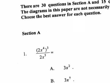 HKDSE 2012 Maths Paper II 題解