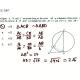 圓形幾何(五): 歷屆試題 (2008-2006)