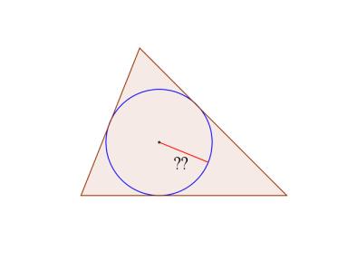三角形內接圓 (Inscribed Circle) 的半徑