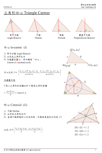 triangle_centres_page1